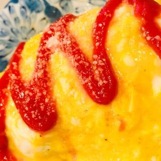 卵1個で♡包まないオムライス