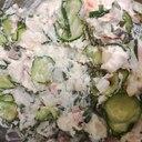 きゅうりとハムと大葉が入ったポテトサラダ
