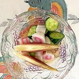 胡瓜、つと、茗荷の和え物