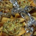 筍のバジルマヨネーズ焼き