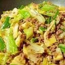 ひき肉とキャベツの味噌炒め