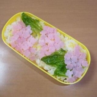 ☆ライラックのお花弁当☆
