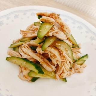 鶏むね肉ときゅうりの中華風ゴマだれ和え