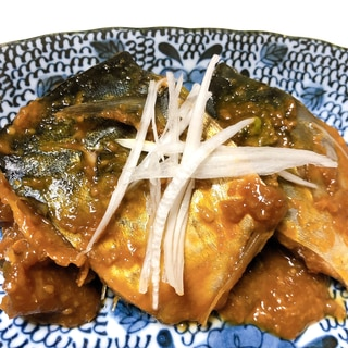 フライパンで簡単にできる!絶品サバの味噌煮