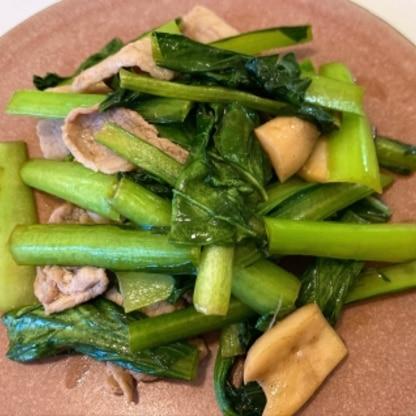 豚肉と小松菜合いますね! さすが人気レシピ♡ オイスターソースだけなのに本当に美味しかったです。