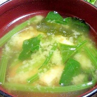 ほうれん草と豆腐とワカメのお味噌汁