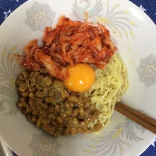 キムチと納豆で♪簡単冷やし麺