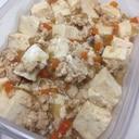 鶏ひき肉と豆腐のとろとろ煮込み