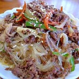 ひき肉と春雨炒め~チャプチェ風
