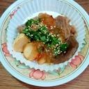 牛肉とエリンギの焼き物☘大葉おろしポン酢風味