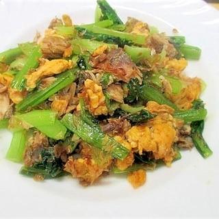 小松菜とさば缶・卵の炒め物