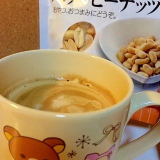 バリスタでバターピーナッツカフェオレ