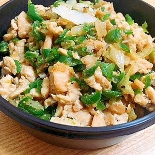 タイ風おかず◎ピーマンと鶏肉のナンプラー炒め