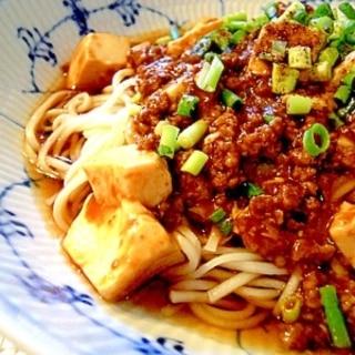 テレビで紹介されました★冷・熱!麻婆豆腐麺!!