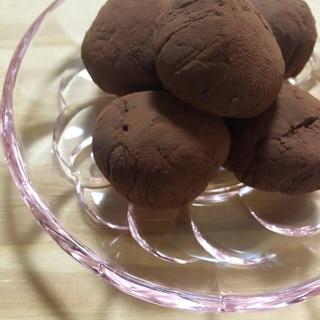 カロリーOFF♪豆乳コーヒーの生チョコ♡