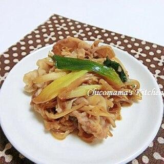 ネギとえのきの甘辛煮~お弁当用~
