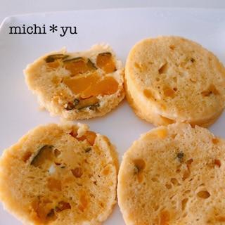 かぼちゃ煮リメイク HMで簡単かぼちゃ入り蒸しパン