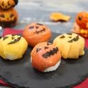 ハロウィンのてまり寿司