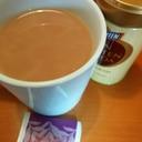 香りに癒される 幸せアールグレイ紅茶ミルクココア