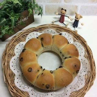 ふわふわ♡チョコチップリングパン