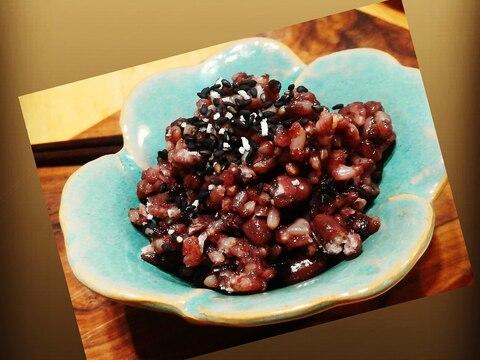 小豆と玄米のデトックスライス