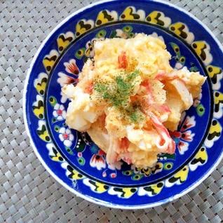 素朴♩カニカマ入りポテトサラダ