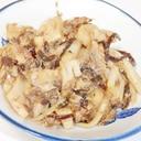 缶詰で簡単♪美味し過ぎる♪筍とサバと塩昆布の炒め煮