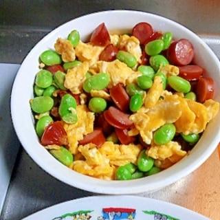 枝豆とウィンナーの卵炒め