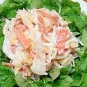 春野菜ツナマヨ和え