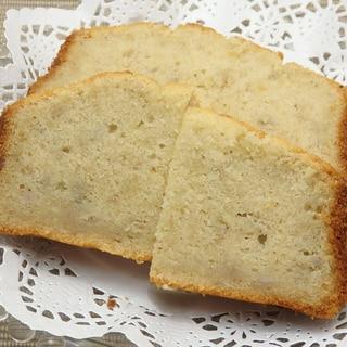 HBで作るバナナの米粉バターケーキの作り方