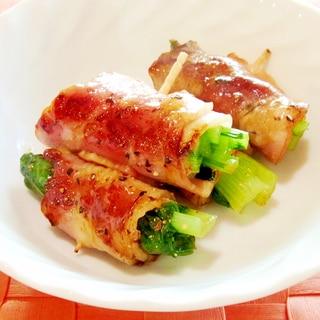 お弁当に★小松菜のベーコン巻き