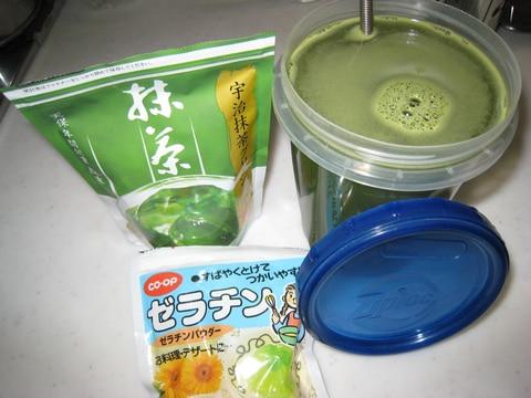 介護☆お薬を飲みやすくするお茶ゼリー(嚥下障害に)