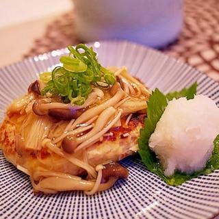 美味しいヘルシー!【鶏肉と豆腐のハンバーグ】