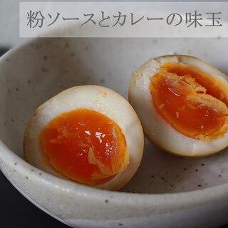 粉末ソースでかんたん味玉