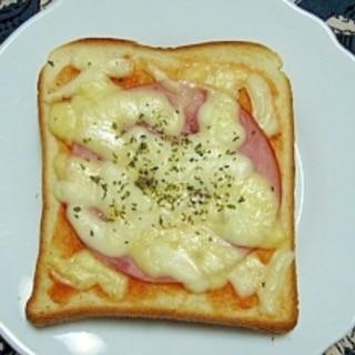 ハムとチーズのピザトースト