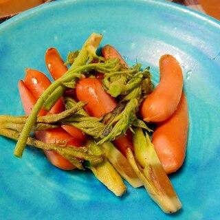 ■10分で..タラの芽とソーセージソテー