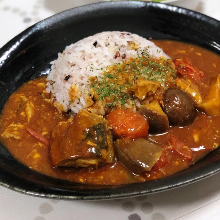 なすとトマトのサバ缶カレー☆スパイシー仕上げ☆