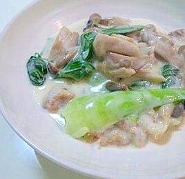 鶏肉としめじとチンゲン菜のクリーム煮