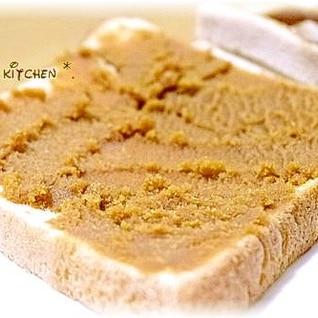 まるで きなこ餅!.* きなこパン *.