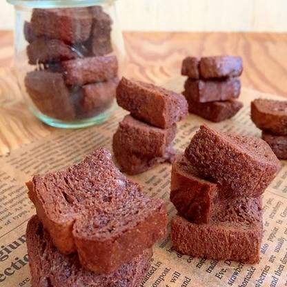 パンの消費に!材料3つ しみしみチョコラスク