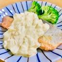 鮭のムニエル〜タルタルソースー