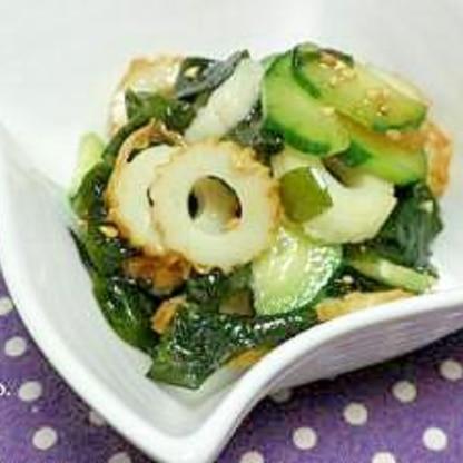 ちくわとワカメの中華サラダ