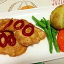 鶏胸肉のチーズピカタ