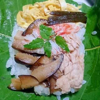 郷土の味★朴葉寿司