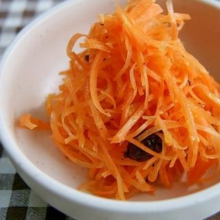 にんじんのラぺ(フランス風にんじんサラダ)
