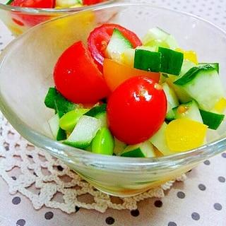 ✿キラキラ夏野菜のカラフルサラダ❤トマト&枝豆&他