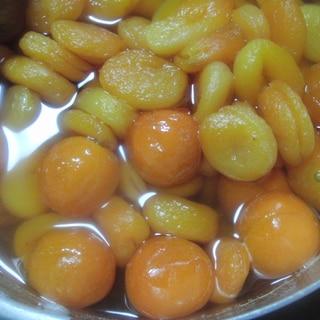 杏と金柑の甘露煮