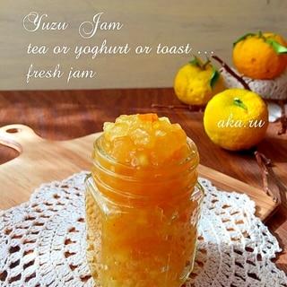 金柑・ゆず・みかんまで♪自家製ジャムで旬の味を閉じ込めよう