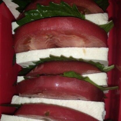 色も綺麗で見た目も良いし、 しかも 美味しくて、豆腐だからヘルシーで嬉しいです!