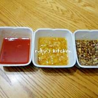海南鶏飯 ソース3種